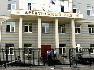 Арбитражный суд Курганской области: история, руководство, контакты