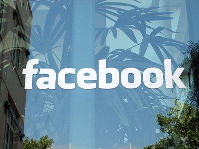 Что писать в Facebook, чтобы оказаться в суде