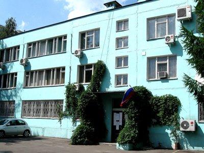 Департамент имущества Москвы выселил Государственную академию славянской культуры через суд