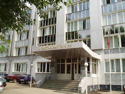 На право заключения договора оказания услуг по оценке недвижимого имущества.