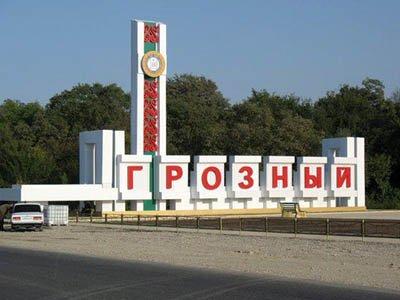 В Грозном завершилось слушание дела двух украинцев по обвинению в убийстве 30 солдат
