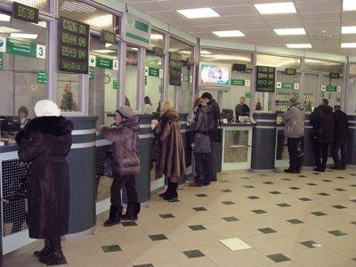 Апелляция утвердила штраф Сбербанку за комиссию в 3% при оплате коммунальных услуг