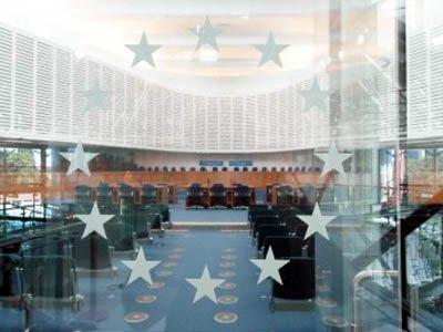 Клевета осталась клеветой в Страсбурге