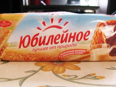 """Возбуждено дело на кубанского предпринимателя, выпускавшего свое печенье под маркой """"Юбилейное"""""""