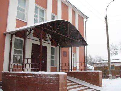 Переславский районный суд Ярославской области