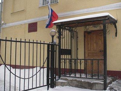 Зареченский районный суд г. Тулы Тульской области