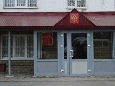 seks-uslugi-amurskaya-oblast-blagoveshensk