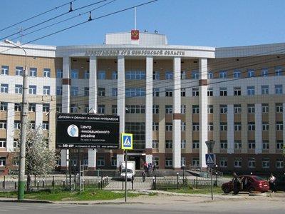 Арбитражный суд Пензенской области
