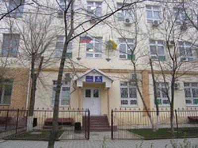 Арбитражный суд Республики Калмыкия