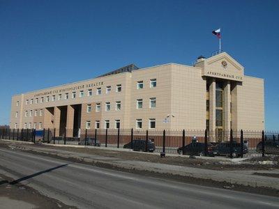 Арбитражный суд Новгородской области