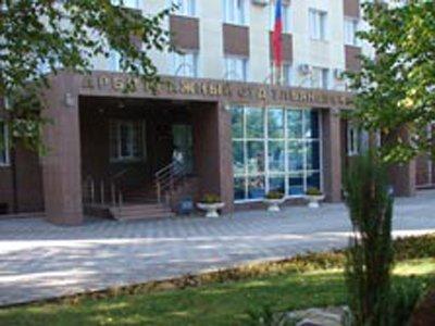 Арбитражный суд Ульяновской области: история, руководство, контакты