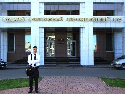 Арбитражная апелляция открыла вакансии для юристов
