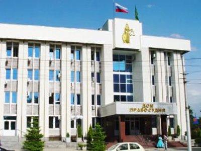 Верховный суд Республики Адыгея
