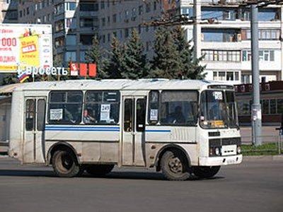 Пассажирка, которую автобус