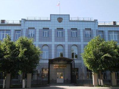 Владимирский областной суд