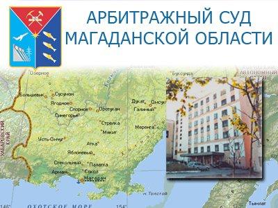 Судят предпринимателя, подделавшего для арбитражного суда документы по делу на 1,5 млн руб.