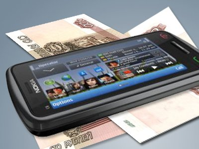 Правительство облегчит платежи через мобильные телефоны