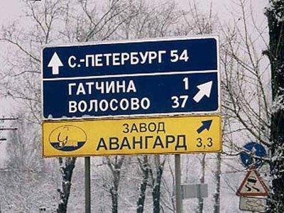 АСГМ запретил дорожникам размещать свою рекламу на опорах дорожных знаков