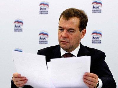 Дмитрию Медведеву предложили роль арбитра в конфликте на юрфаке МГУ