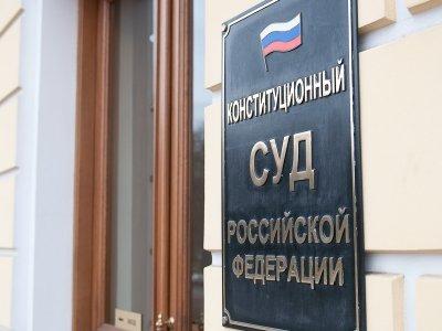 КС не на шутку встревожен судьбой своих украинских коллег