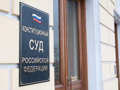 КС обязал регионы поправить законодательство овыборах мэров