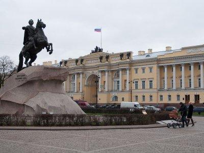 Конституционный Суд РФ — фото 2