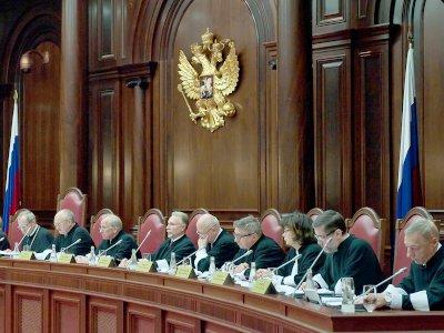 КС признал неконституционной одну из норм КоАП о назначении наказания