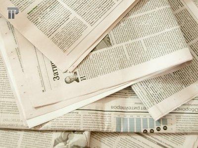Важнейшие правовые темы в прессе – обзор СМИ