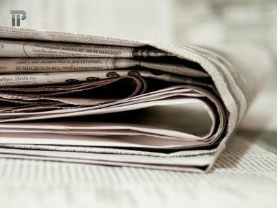 Важнейшие правовые темы в прессе - обзор СМИ за 30.04.2015