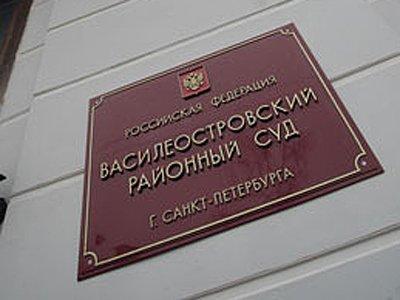 Открыты вакансии судей и руководителей в судах Санкт-Петербурга