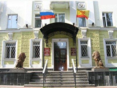 Арбитражный суд Чувашской Республики - Чувашии