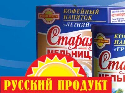 """В спор за кофейный напиток """"Летний"""" вмешалась ФАС"""