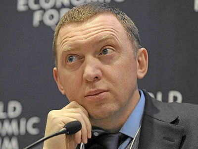 В Черногории задержан директор завода Олега Дерипаски