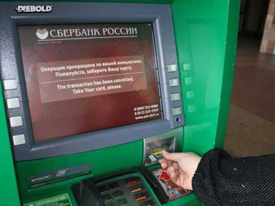 Серийный похититель банкоматов