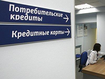 Россияне смогут получать дешевые кредиты за 10 минут по электронному письму из ПФР