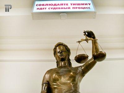 ВС проанализировал судейские ошибки в уголовном процессе - обзор практики за первое полугодие 2013 года