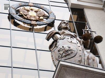 Верховный суд выпустил второй обзор практики за 2017 год