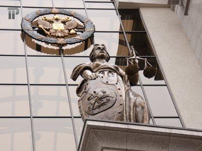 ВС лишил адвокатов по назначению надежды на повышенное вознаграждение до предъявления обвинения
