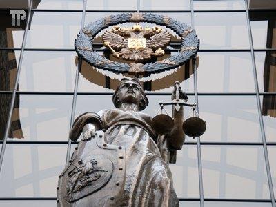 Верховный суд с подачи КС начнет рассматривать дела об оспаривании разъяснений законодательства