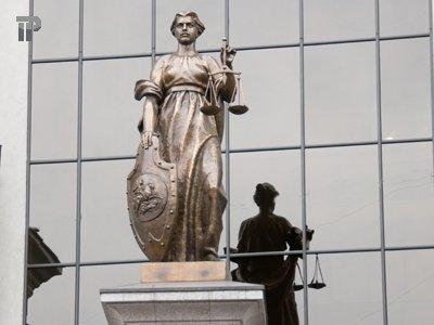 Бывшего судью лишили статуса, которого у него не было