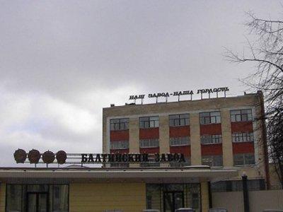 """Гендиректора """"Балтийского завода"""" судят за кредиты и депозиты, принесшие ущерб в 5,5 млрд руб."""
