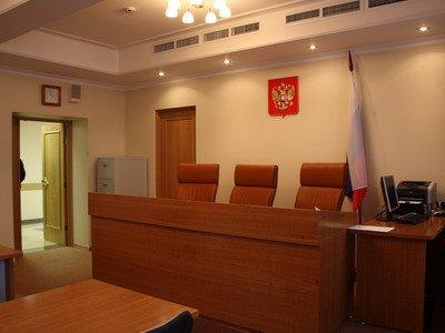 Официальный сайт  Арбитражный суд Московского округа