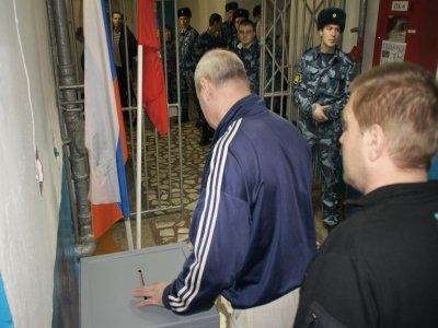 В выборах депутатов Государственной Думы приняли участие участие около 2 тысяч подследственных