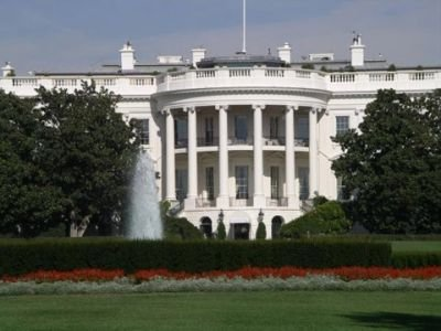 Белый дом, фасад