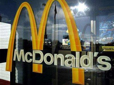 """""""Макдоналдс"""" требует 97,9 млн руб. за не заключенный с ним договор аренды на 20 лет"""
