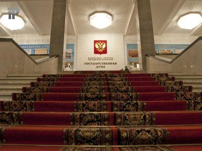 В Госдуму внесен законопроект о помощи гражданам, оказавшимся в трудной жизненной ситуации