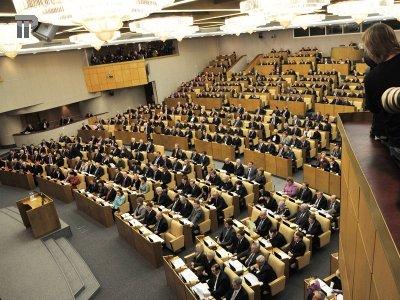 Госдуме предложено в 20 раз увеличить в КоАП максимальный размер штрафа для граждан - до 100000 руб.