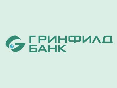 """ЦБ подал иск о банкротстве столичного """"Гринфилдбанка"""""""