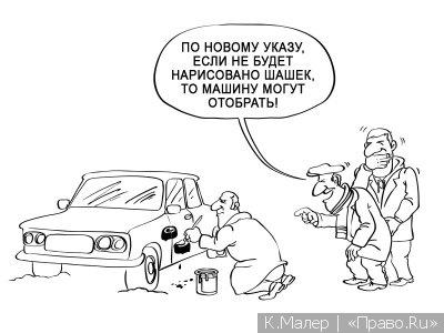 Судьи конфискуют автомобили нелегальных таксистов, вдохновляясь прецедентом в Сочи