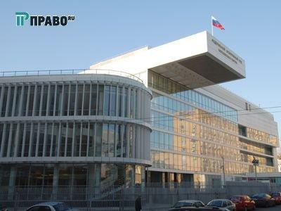 Арбитражный суд Московского округа (АС МО) — фото 1
